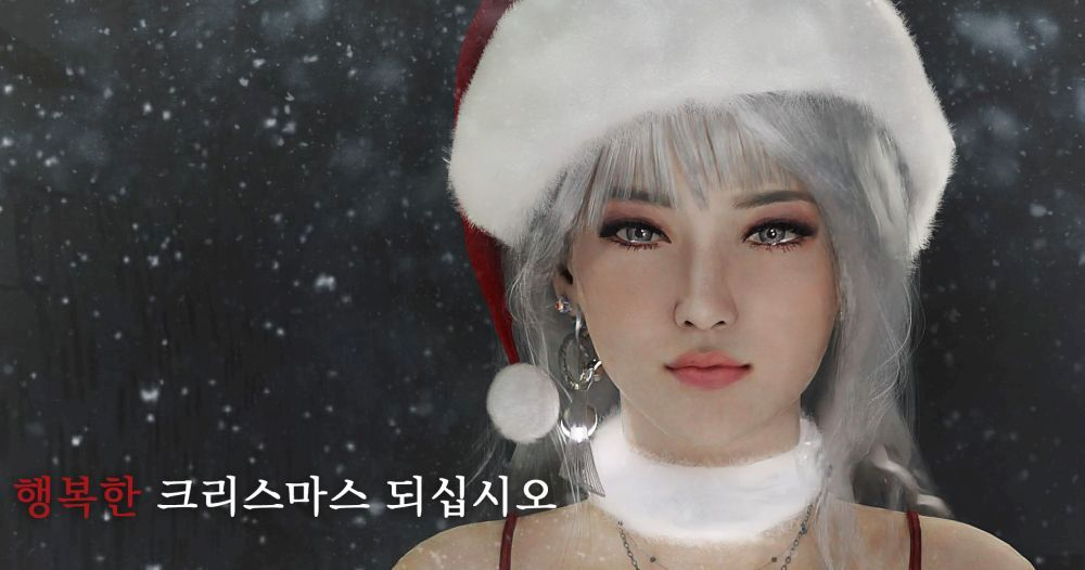 14 3d character merry christmas by cartamania